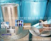 PET Aluminum  Reflective Insulation