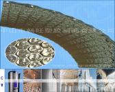PET Aluminum Heat Insulation