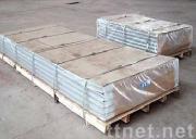 Aluminum sheet(packing)