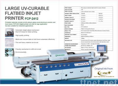 LARGE UV-CURABLE FLATBED INKJET PRINT Machine