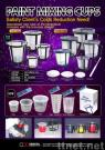 PAINT STRAINERS & PLASTIC PAINT CUPS