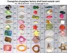 Wholesale shell beads
