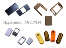 MP3/MP4/PDA Anwendung