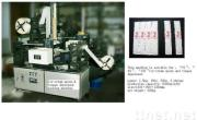 Tongue depressor / spatula / blade machine/ producing line / processing equipment/ machinery