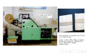 Ice cream stick & spoon bundling / bundle / tying machine / bundler/ binder