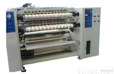 supper clear slitting machine
