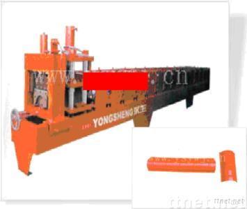 Ridge file color_steel equipment