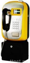 telefono a gettone di GSM della moneta
