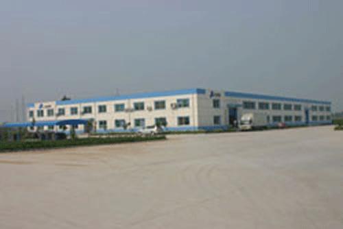 Hebei Anda Packaging Co., Ltd.