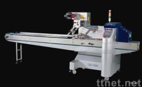 Horizontal Packing Machine (CB-100i)