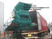 Cement Block Moulding Machine