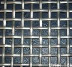 square mesh fence