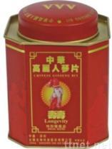 contenitore su misura di latta del tè, barattolo di latta per l'imballaggio del tè