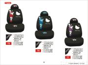 Hello Kitty (car seat cover)