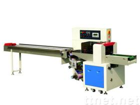 Down-paper Pillow Packing Machine
