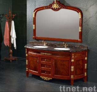 Double Basin Bathroom Cabinet