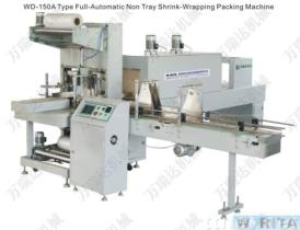 Machine d'emballage en papier rétrécissable
