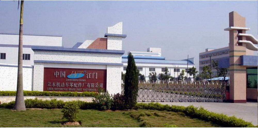 Jiangmen Liben Auto Parts Industrial Co., Ltd./liben spark plug factory