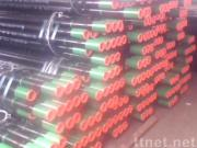 Sell API 5CT Oil tubing