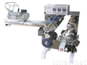 de machine van de blaarverpakking DPT130A