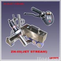 ZH-III automatic welding machine