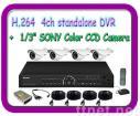 CCTV CCD 사진기 감시 장비