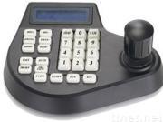 2D Joystick PTZ Keyboad Control