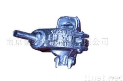 drop forged clamp