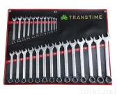 Offset Combination Wrench Sets