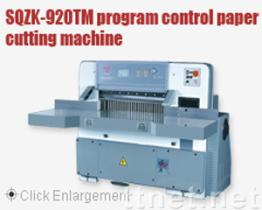 paper cutting machine SQZK-1300TM(Yi  Ming)