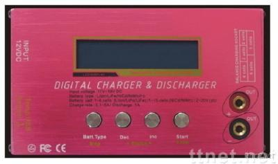 Smart Digital Charger, Battery Charger