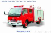 Veicoli di lotta antincendio delle attrezzature e dei montaggi di lotta antincendio