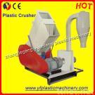Plastic Crusher/Crushing Machine