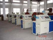 LDPE Pipe Extruder