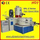 High Speed Plastic Powder Mixer/Mixing Machine Unit