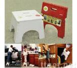 foldable stool, folding stool, foldaway stool