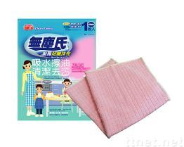 マイクロ繊維の台所布