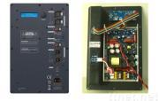 1000W/4Ohm Subwoofer Plate Amplifier