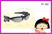 Bluetooth Sunglasses with MP3