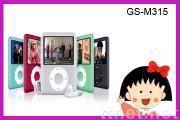 iPod MP4