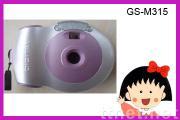 Fashionable Mini-Camera