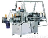 XT-300 Two-sided Labeling Machine