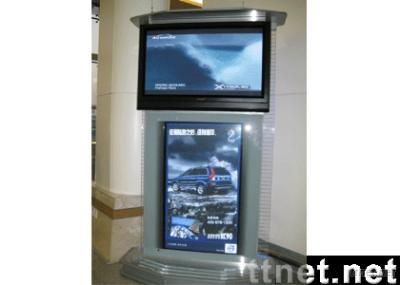 32 inch Vertical advertising player