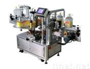 machine à étiquettes de thermosol automatique horizontal d'OPP
