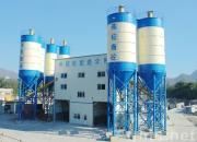 Concrete Mixing Plant HZS25/35/50/60/90/100/120/150/180etc