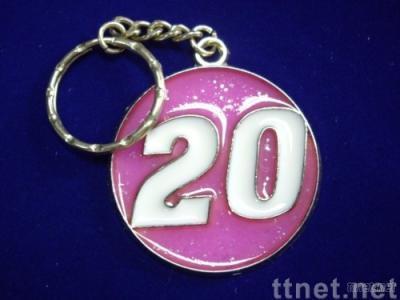 Number #20 Suncatcher Keychain