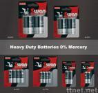 Carbon Zince Battery  (Swan) (9703 2703 5703 7703)