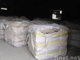 ordinary portland cement p.o42.5r