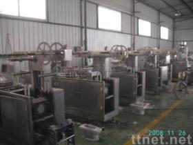 Dpp-250A Machine van de Verpakking van de Blaar van het aluminium de Plastic (Verschroeiende Machine, de Machine van de Verpakking, de Verpakker van de Blaar, de Blaar van pvc Alu)