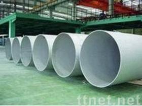 大きいO-Dのステンレス鋼のseamleeの管
